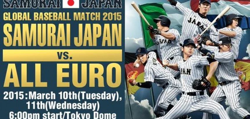 First ever quot team europe quot to be established will challenge no 1 japan