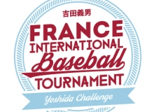 International Baseball Tournament …