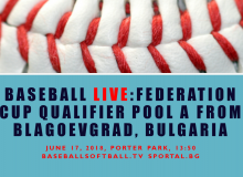 Federation Cup Qualifier LIVE